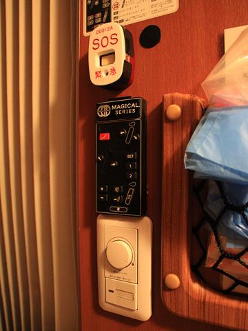 西鉄「はかた号」 0001 プレミアムシート シートコントローラ・照明スイッチ