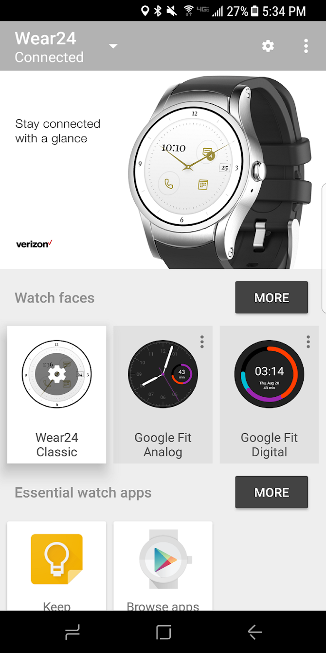 Verizon Messages Android 15