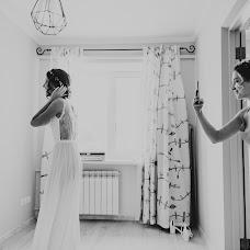 Wedding photographer Oleg Onischuk (Onischuk). Photo of 06.10.2016