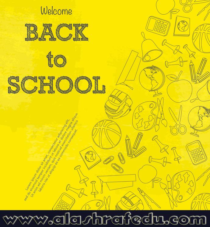 Back School Yellow Wallpaper anSO3XJsM6BxyaIp6_IY