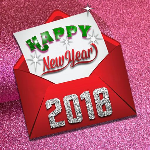 New Year Card (app)