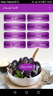 الشعبيات هواة حرفي الطبخ - náhled