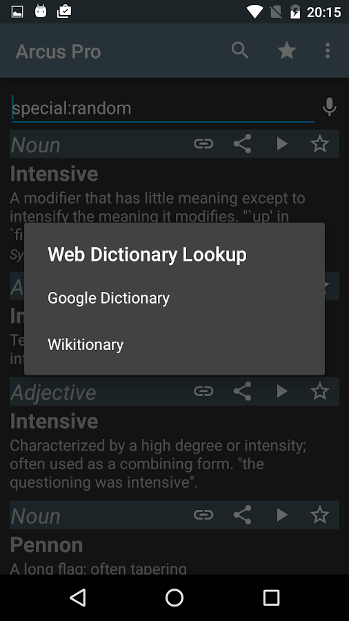 Arcus Dictionary Pro- screenshot