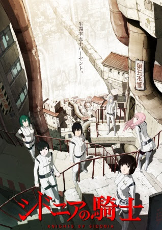 Sidonia no Kishi (Knights of Sidonia) thumbnail