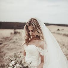 Wedding photographer Kamil Nadybał (maleszarestudio). Photo of 26.07.2017