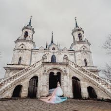 Wedding photographer Aleksandra Alesko (arastudio). Photo of 13.01.2018