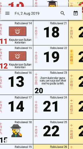 Calendar Malaysia & Memo ss2