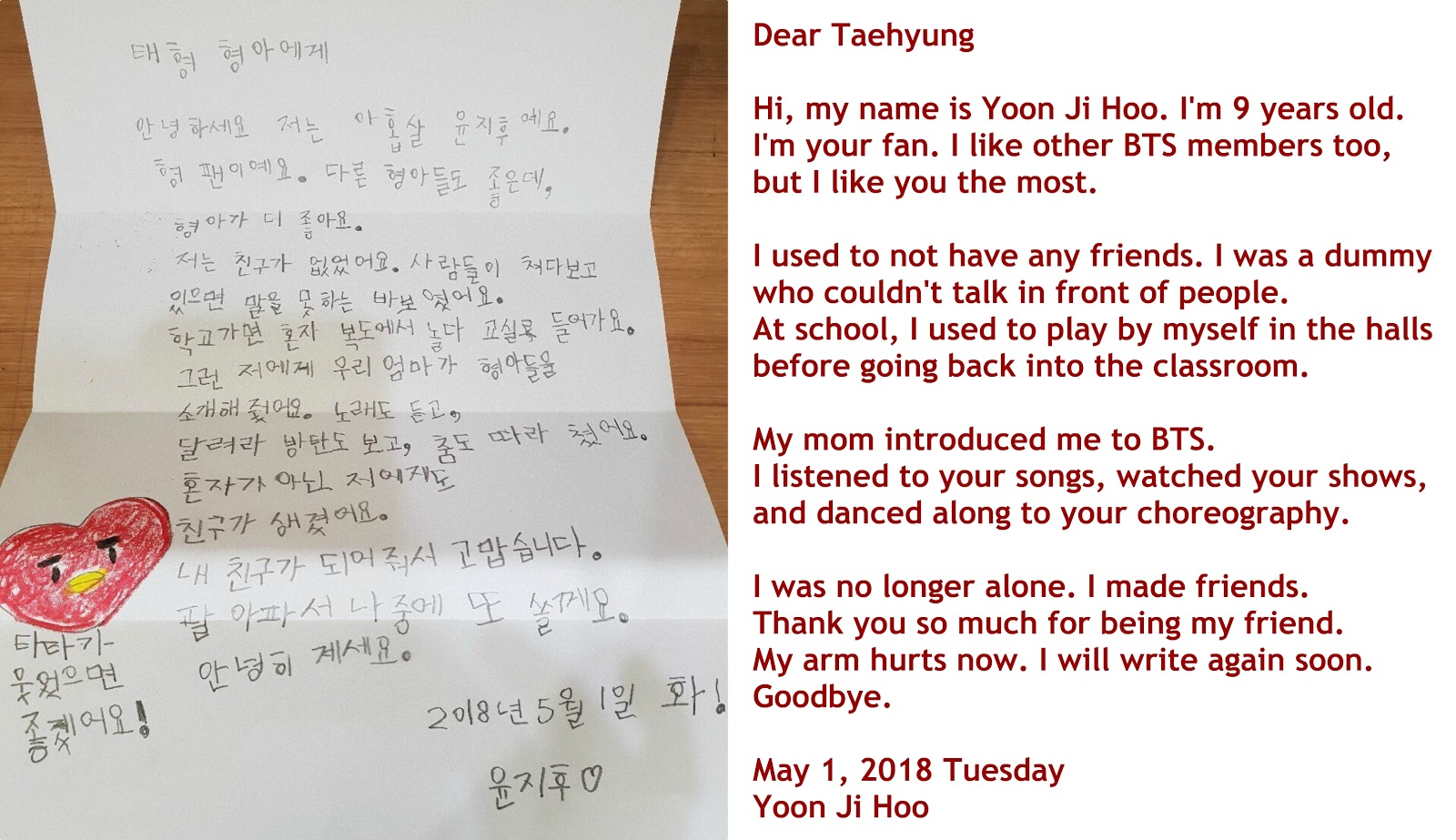 This 9-Year-Old's Letter To BTS V Will Make You Feel Things