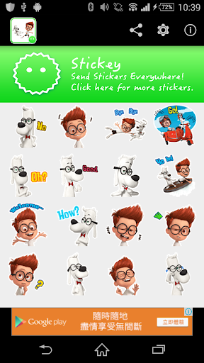 Stickey Mr Peabody