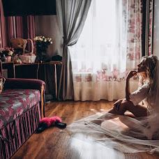 Wedding photographer Iren Bondar (bondariren). Photo of 20.05.2019