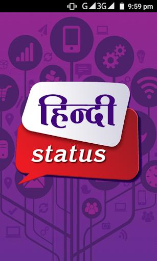 Hindi Status