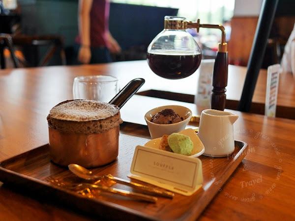 台中咖啡廳咖啡那,有插座有WIFI不限時~舒芙蕾超美味必吃,精品咖啡也必喝