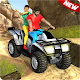 Quad Bike Off-road Racing Mania 3D Game (game)