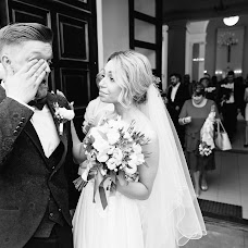 Hochzeitsfotograf Vyacheslav Luchnenkov (mexphoto). Foto vom 10.07.2018