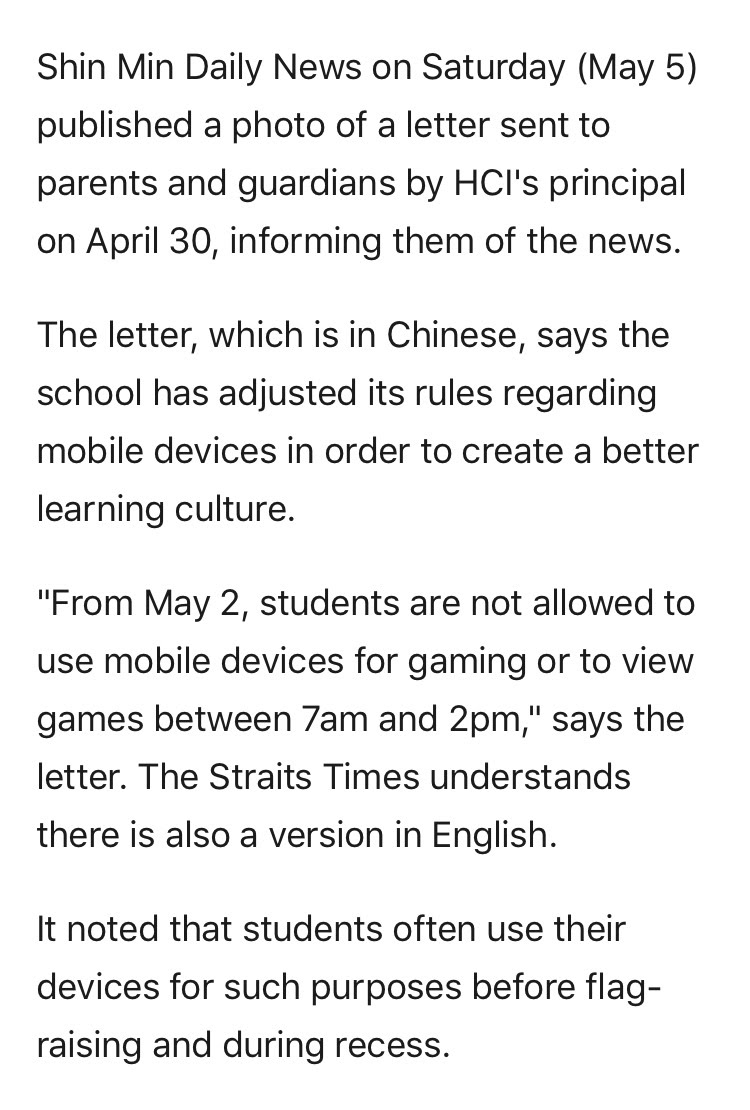 Draconian measures by HCI on mobile gaming.