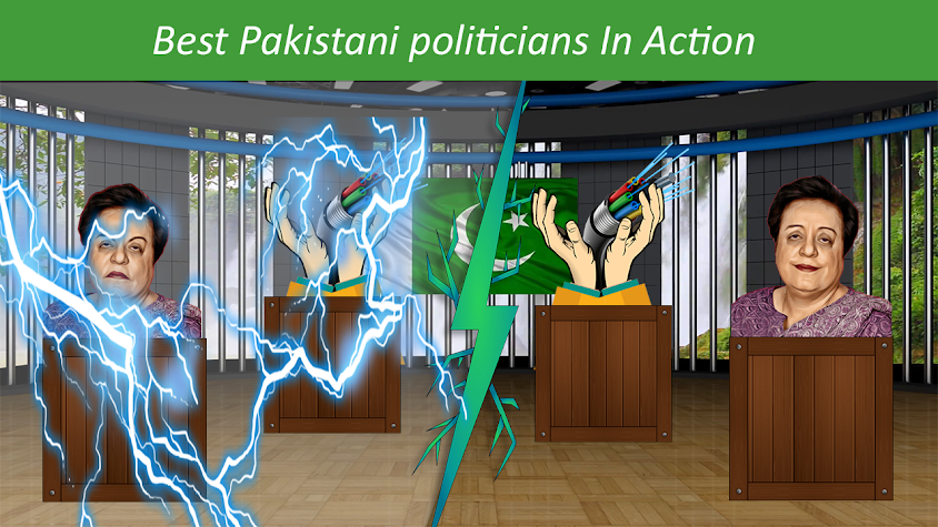 PTI vs PMLN – Guess the Politician Screenshot
