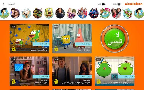 Nickelodeon Play 6