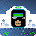 Daily Real Digital Tasbeeh Counter free 2019 icon