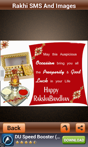 Rakhi SMS And Images Wish Msg 1.0 screenshots 2