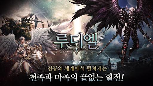 ub8e8ub514uc5d8 1.0.20.115675 screenshots 3