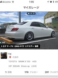 マークX  250G Fパケ スマエディ 後期のカスタム事例画像 t x さんの2018年08月15日01:58の投稿