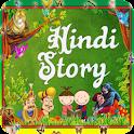Hindi Story icon