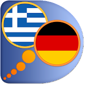 German Greek dictionary