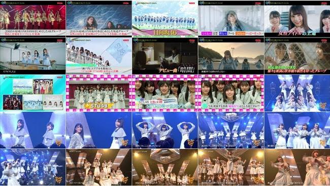 190504 (720p+1080i) STU48 Part – CDTV