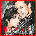 Baaghi Sab Tera Songs icon
