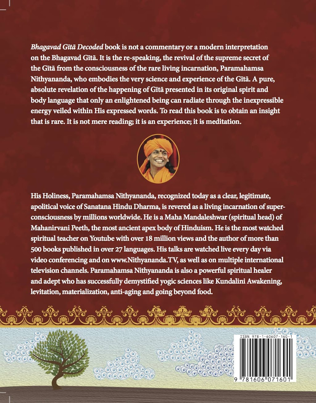 Bhagavad Gita Book - Thank You & Download