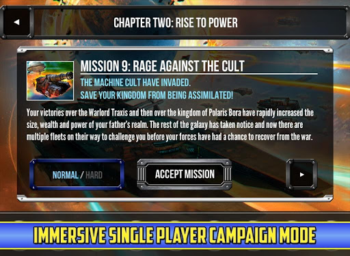 Star Realms Screenshots 10