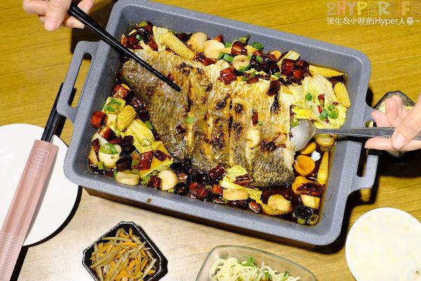 一個人也能大吃四川風味烤魚!城裡城外巫山烤魚最新單人套餐不用跟別人共鍋好方便~