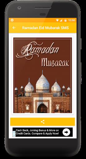 Ramzan Eid Mubarak Wishes SMS screenshot 2
