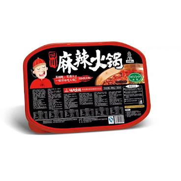 「素菜版」四川正宗火鍋巴蜀懶人火鍋
