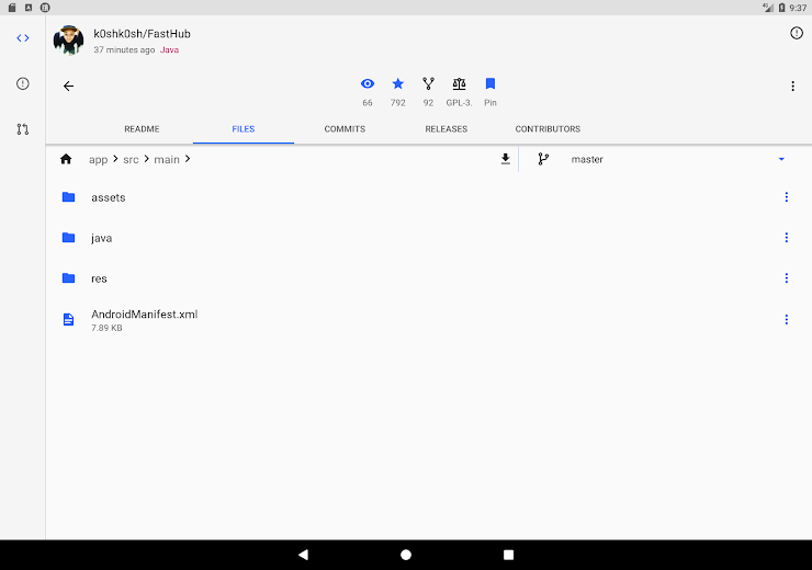 Screenshot 20 for Github's Android app'