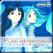 Flash Motor Karen (JP)