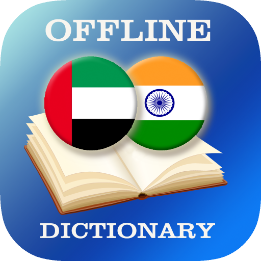 Arabic-Hindi Dictionary