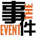 事件 The Event icon