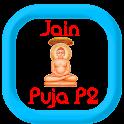 Jain Pooja Part 2 icon