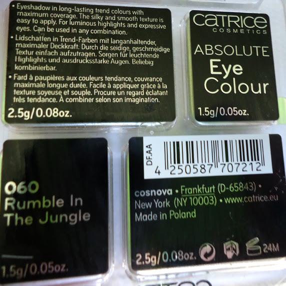 Сенки за очи на Catrice