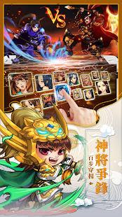 放置三國志-經典單機休閒塔防手遊 for PC-Windows 7,8,10 and Mac apk screenshot 5
