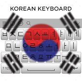 Korean Keyboard Android APK Download Free By Abbott Cullen