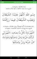 Screenshot of IsLamika JaLakam