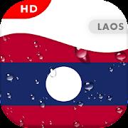 Laos Flag 3D live wallpaper