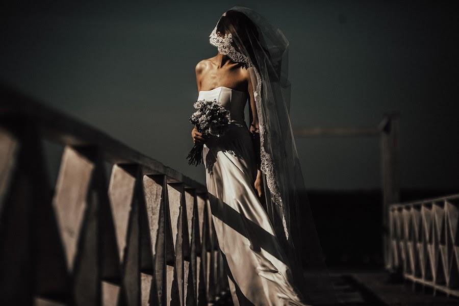 Wedding photographer Vasiliy Tikhomirov (BoraBora). Photo of 05.06.2018