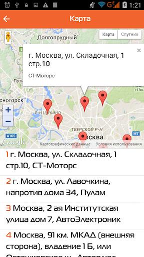 Все СТО Белоруссия
