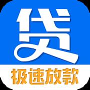 App Pinjaman tunai-Pinjam uang Suku bunga rendah APK for Windows Phone