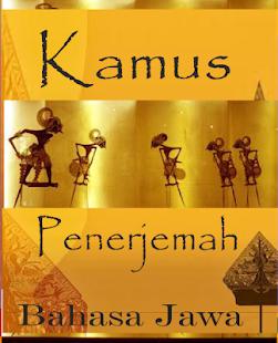 Translator Jawa : translator, Kamus, Translator, Lengkap, Windows, Download, 3.0.0, Net.kamus.jawabaru22
