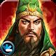 Three Kingdoms Global (game)