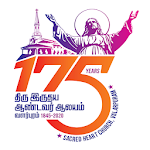 Sacred Heart Church - Valarpuram icon